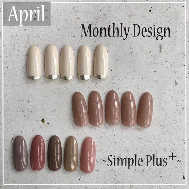 3月シンプルプラスのコピー