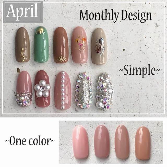 3月シンプルのコピー