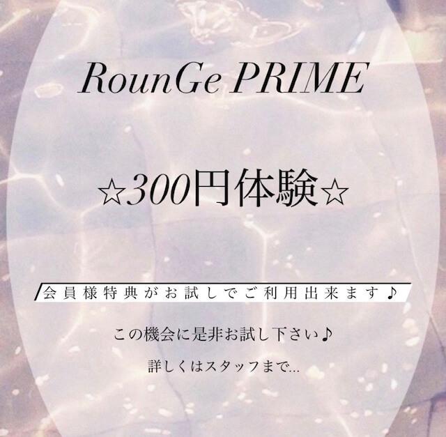 image0のコピー2