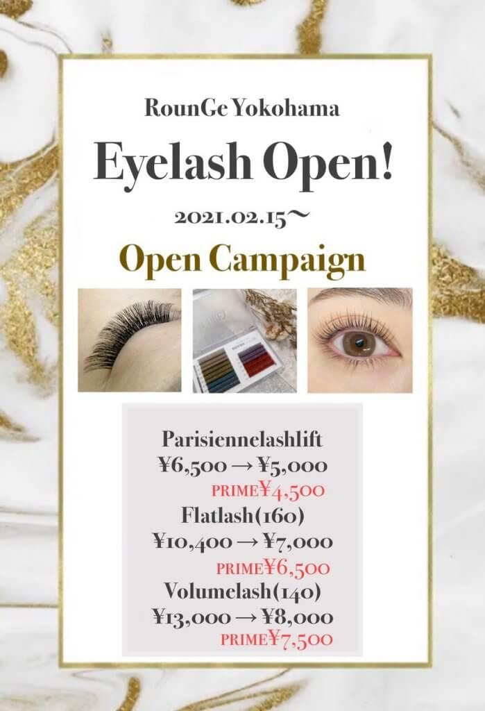 横浜eye